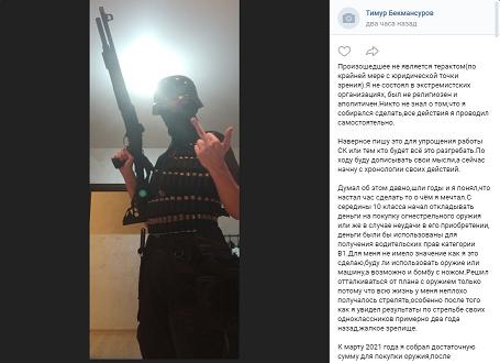 Происшествия: Очевидцы сообщают о стрельбе в Пермском государственном университете