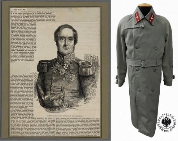 Интересное: Одежда, которую нам подарила Крымская война