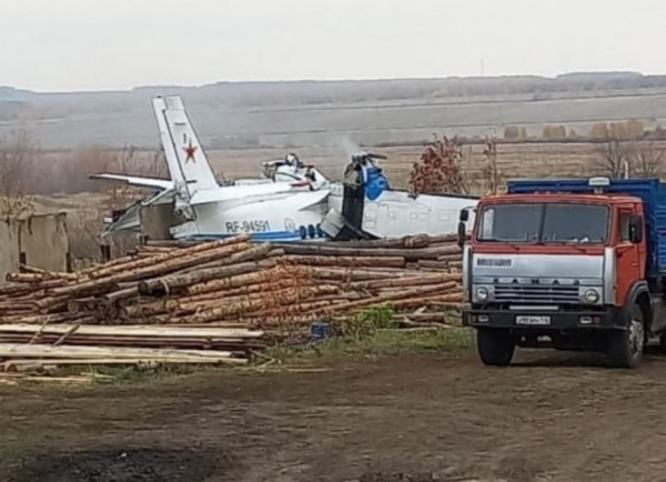 Происшествия: 19 человек погибли, еще 3 пострадали в результате падения самолёта в Татарстане