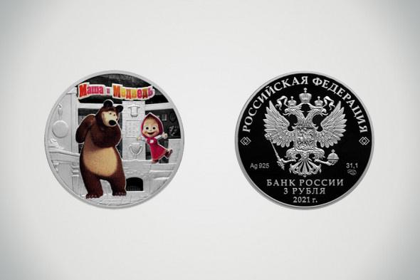 Финансы: Банк России выпустил монеты с персонажами мультфильма *Маша и Медведь*