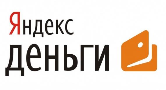 Жизнь: У Яндекс.Денег заканчиваются деньги