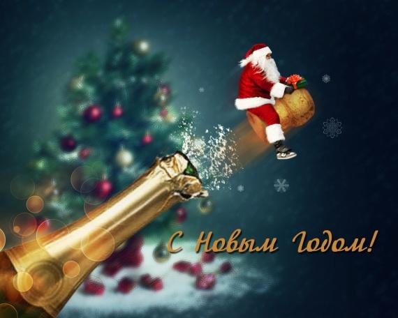 Блог Svetlana: С Новым Годом!