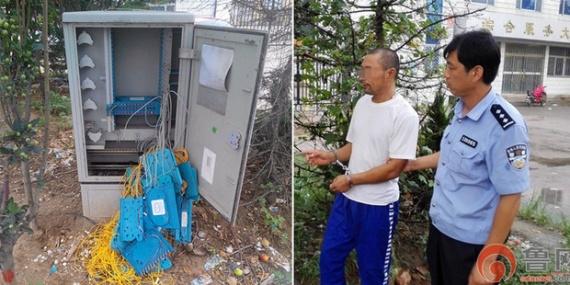Безумный мир: Стеснительный китаец попытался уничтожить интернет