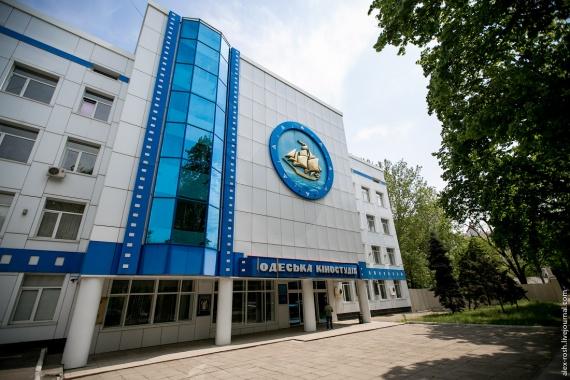 Интересное: Одесская киностудия выложила все свои фильмы в свободный доступ