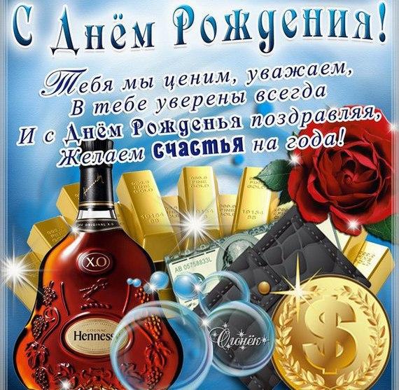 Блог Svetlana: С Днём Рождения!