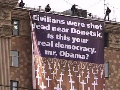 Политика: Это и есть настоящая демократия?