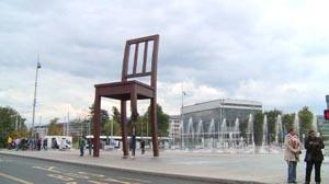 Интересное: «Сломанный стул»