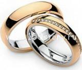 Юмор: Всё за кольцо!