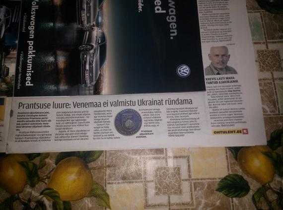 Страны: Маленький обзор эстонской прессы.