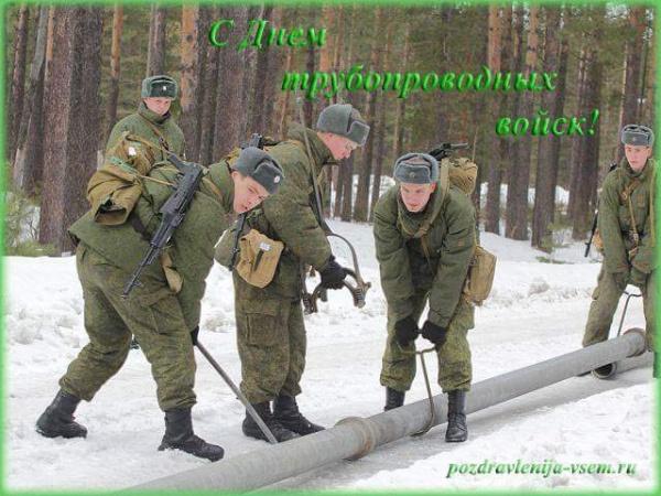 Блог Putevrot: День ТбВ.