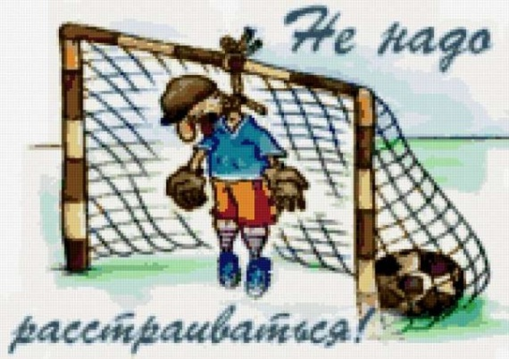 Спорт: Да мячи у них не той системы - о российском футболе