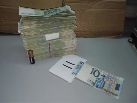 Интересное: В Белоруссии больше нет миллионеров