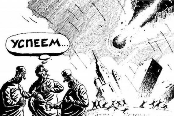 Интересное: Завтра Земля снова столкнется с астероидом :-)