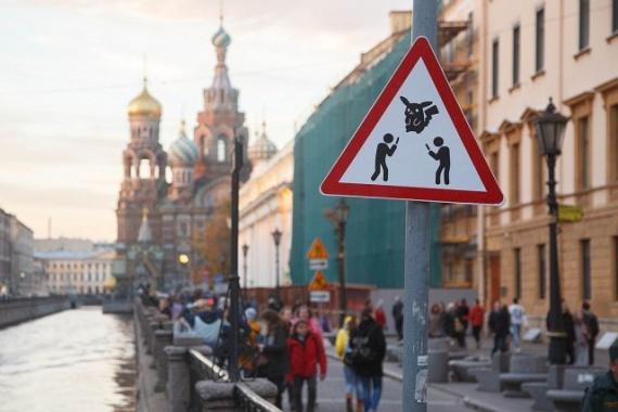 Безумный мир: В Петербурге появился «Осторожно, ловцы покемонов!»