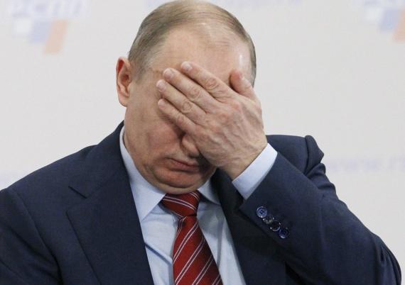 Общество: Потому что Путин виноват