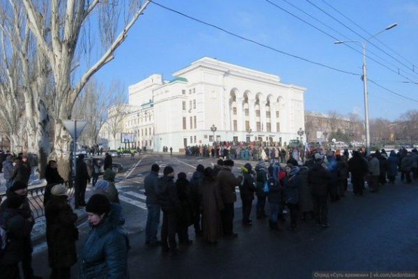 Общество: Донецк простился с Гиви