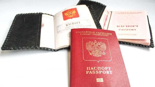Право и закон: Стать гражданином России станет проще