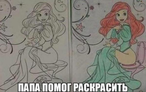 Картинки - смешные и интересные