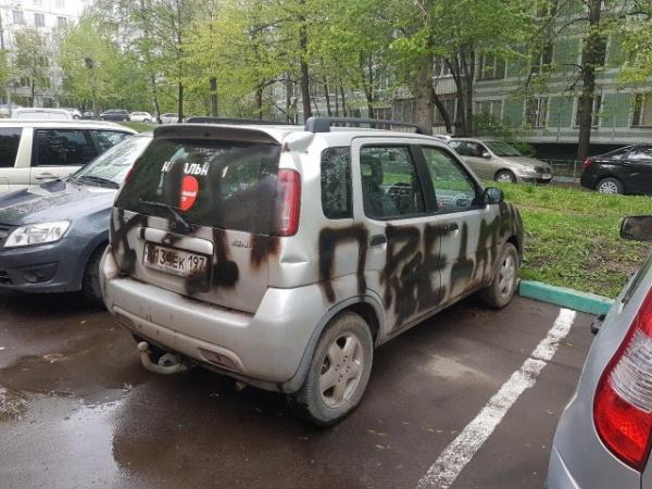 Происшествия: Изгадили машину навальнинского хомяка:-)