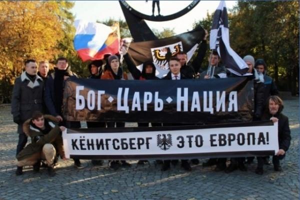 Криминал: В Калининграде ФСБ задержала костяк сепаратистской группировки БАРС