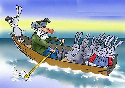 Дед Мазай и зайцы / Картинки / Мы создаем общение