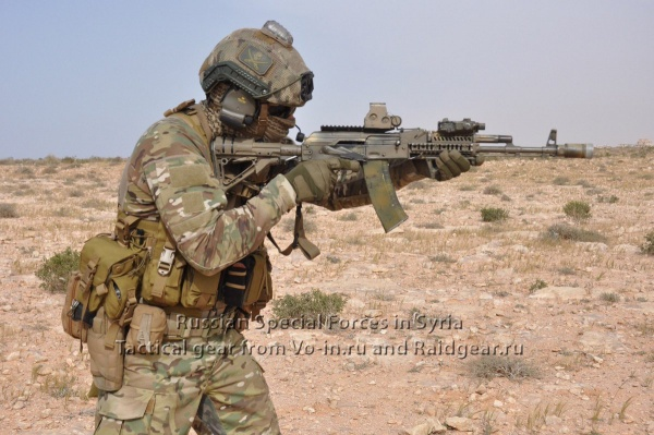 Война: Российский спецназ в Сирии