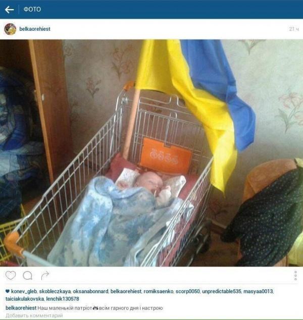 С Днем независимости, Украина:-)