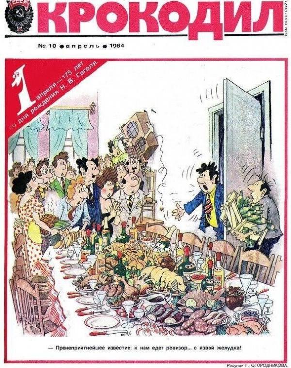 Картинки: Карикатуры из СССР