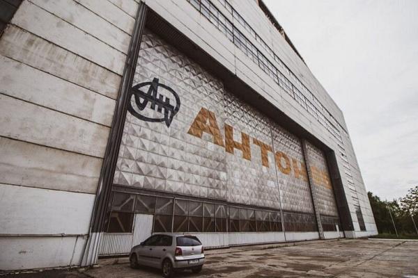 Украина: Как умирает легендарный *Антонов*