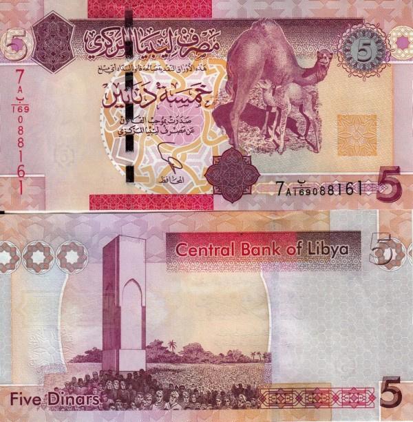 Новости: В МИД РФ прокомментировали ситуацию с конфискованными на Мальте ливийскими динарами
