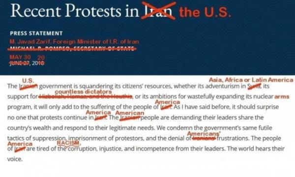 Политика: Иран троллит США :-)