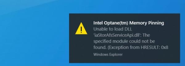 Технологии: Windows 10 May 2020 Update вызывает проблемы с Intel Optane Memory