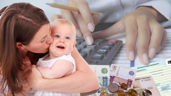Семья: Пособия на детей до 1,5 лет для неработающих россиян увеличили вдвое