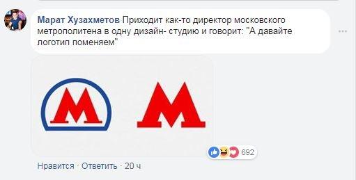 Юмор: Артемий Лебедев высмеял логотип «Уральских авиалиний»