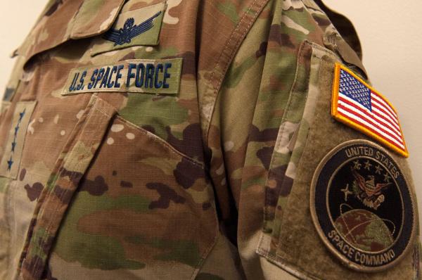 Юмор: Новая форма космических войск США - космические лесники?