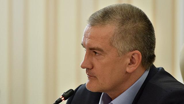 Новости: Аксёнов, Крым