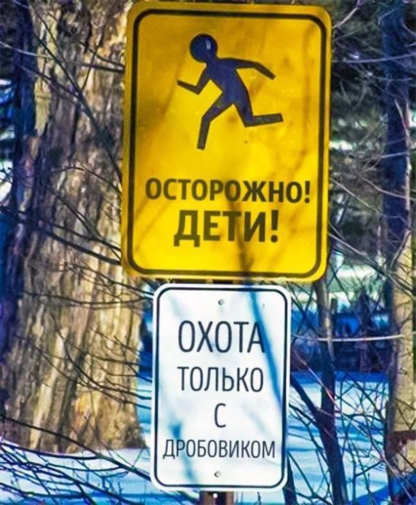 Блог kir: Осторожно!