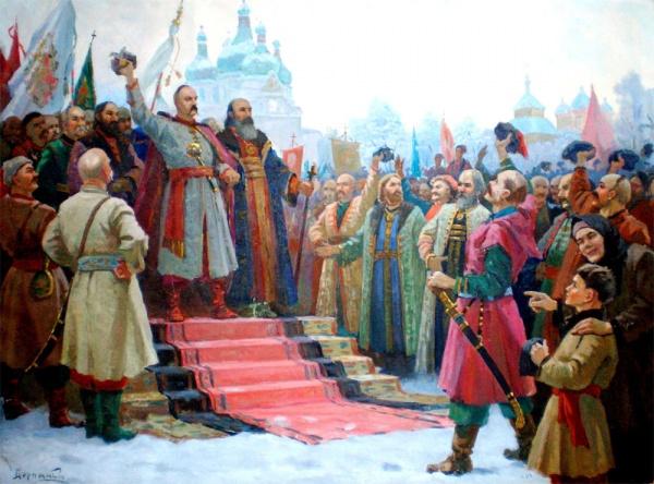 Блог kir: Переяславская рада