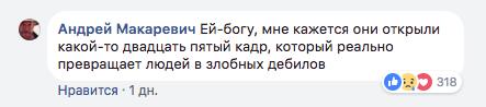 Блог kir: Макаревич прокомментировал недовольство «оскорблённых представителей русского народа» своими же словами, в которых сравнил россиян со «злобными дебилами»