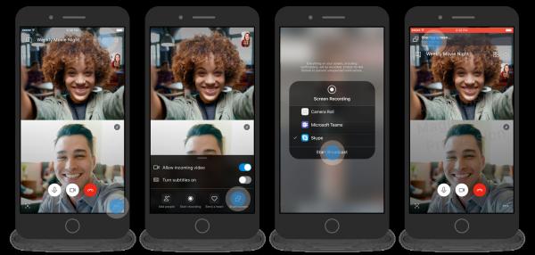 Блог kir: В мобильном Skype теперь можно будет поделиться экраном
