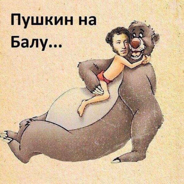 Блог kir: Веселые картинки специально для Алексея :-)