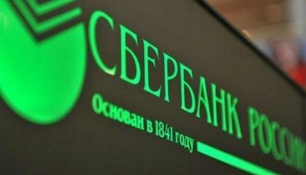 Новости: Сотрудник Сбербанка дал признательные показания по делу об утечке данных