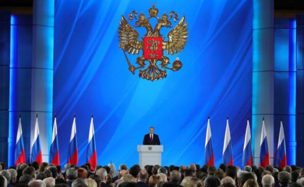 Право и закон: Основные заявления президента России, сделанные им в ходе Послания Федеральному Собранию