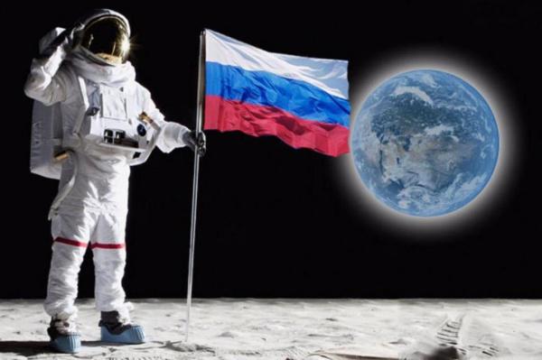 Интересное: Россия запланировала запуска космического аппарата на Луну в 2021 году