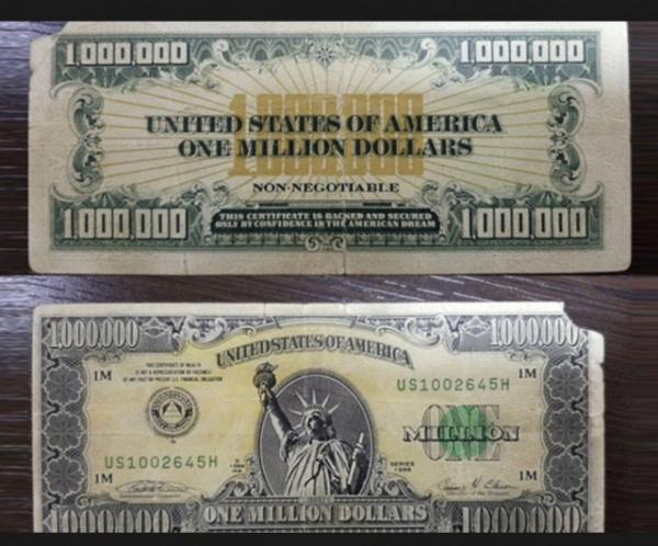 Блог kir: В Узбекистане жулик пытался продать банкноту номиналом один миллион долларов
