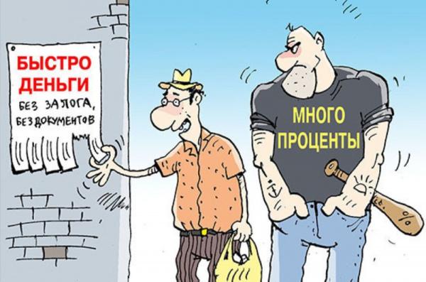 Право и закон: Коллекторские агентсва сообщают о невозможности россиян погашать кредиты