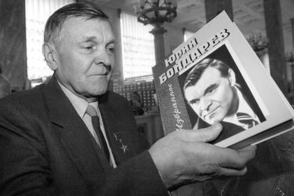 Блог kir: Умер писатель Юрий Бондарев