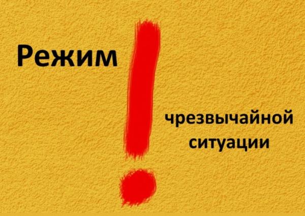 Право и закон: Мишустин утвердил правила поведения при введении режима ЧС