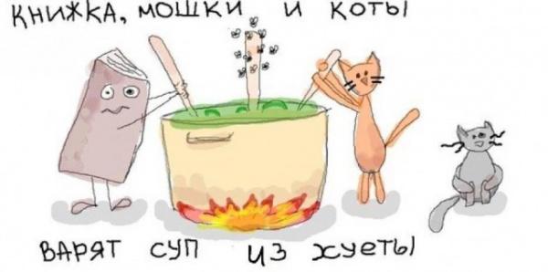 Юмор: Веселые и смешные картинки на среду :-)