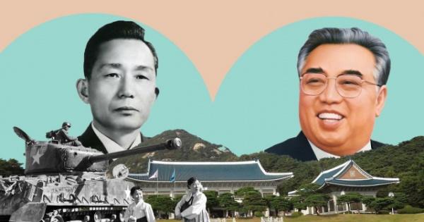 Интересное: Как северокорейский спецназ напал на Сеул